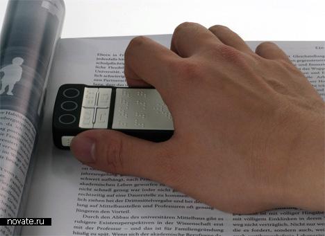 сотовый телефон для слепых